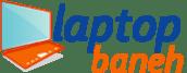 فروشگاه اینترنتی بانه لپ تاپ فروش انواع لپ تاپ استوک