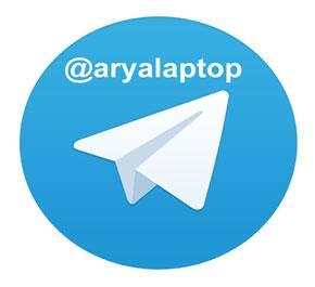 کانال تلگرام بانه لپ تاپ